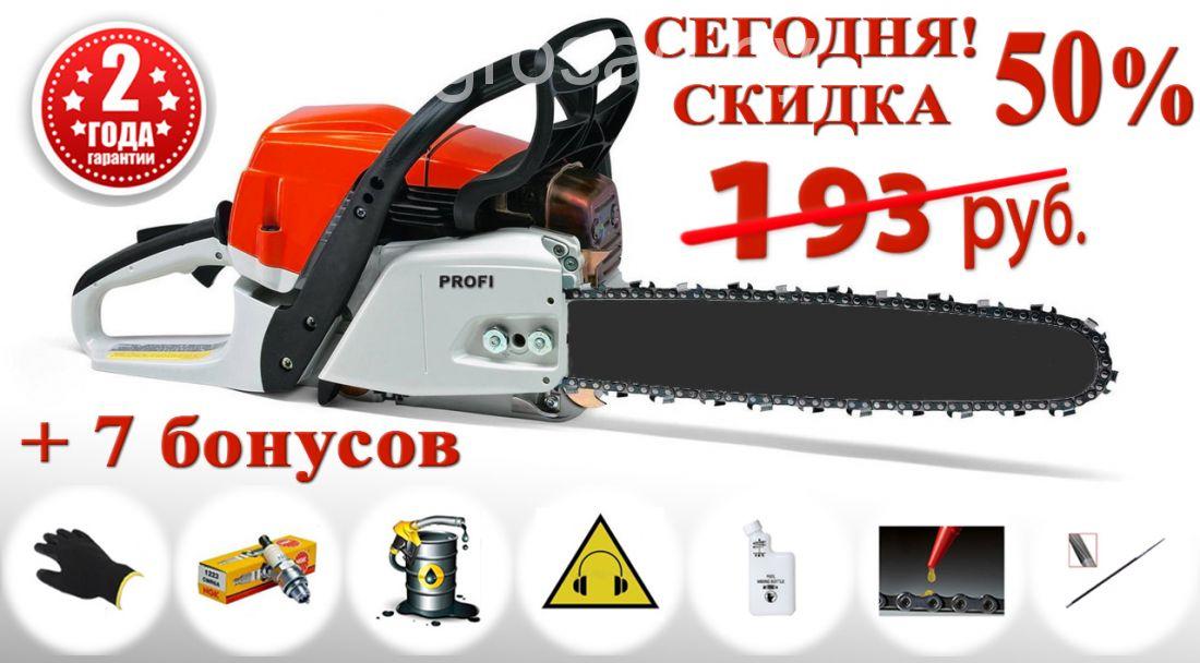 Бензопила Profi 4500