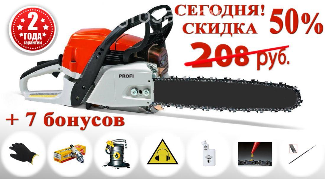 Бензопила Profi 4000