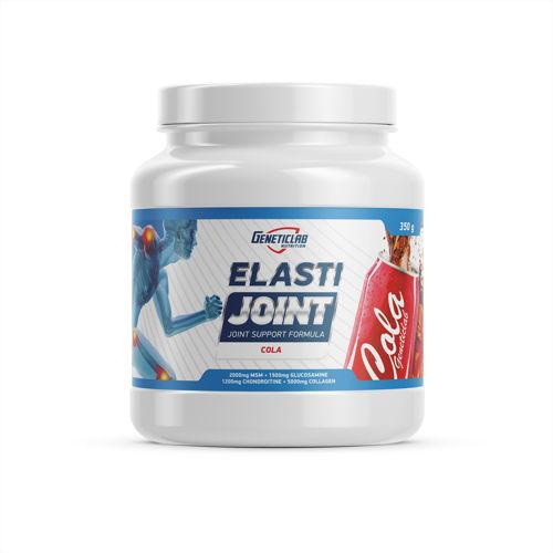 Elasti Joint от Geneticlab 350 гр