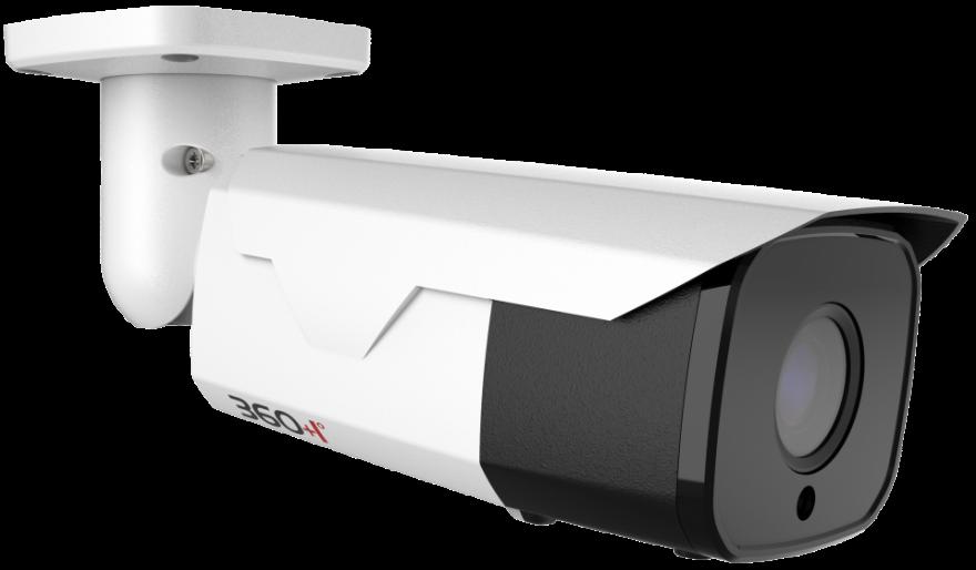 Модель 0118, 2 Мп IP-камера, моторизованный 2.7-13.5 мм, цилиндрическая, PoE