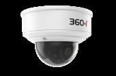 Модель 0217, 12мп IP-камера, моторизированная 3.6-11мм, купольная, PoE