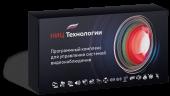Лицензия PRO AnyCam - расширенная с подключением камер стороннего производителя