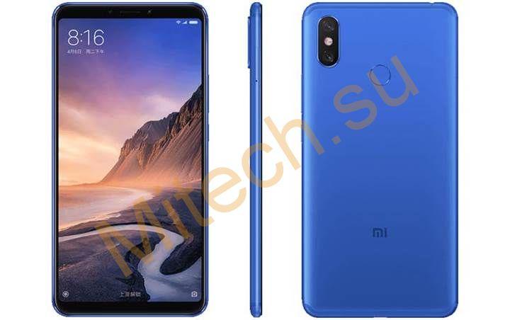 Xiaomi Mi Max 3 4x64gb (Синий)