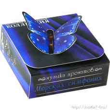 """Твердые духи """"Морская симфония"""""""