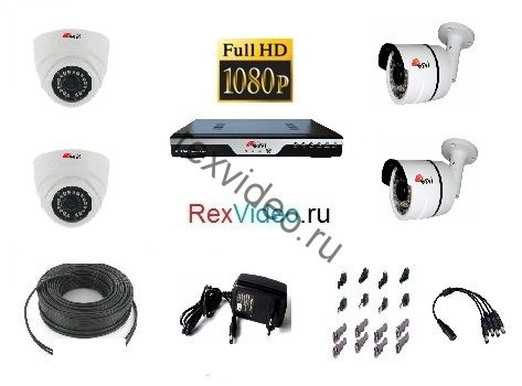 Комплект на 4 камеры  Full HD-1080p для улицы и помещения + 4-канальный видеорегистратор
