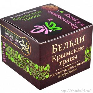 """Бельди """" Крымские травы"""""""