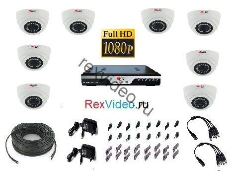 Комплект на 8 камер AHD Full HD-1080p для помещения + 8-канальный видеорегистратор