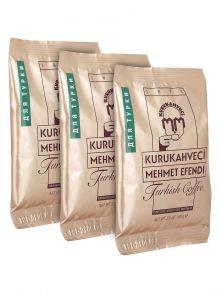 Турецкий кофе KURUKAHVECI MEHMET EFENDI, 3 пачки по 100 грамм