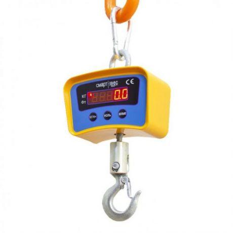 Крановые весы «ВЭК-150кг» с поверкой