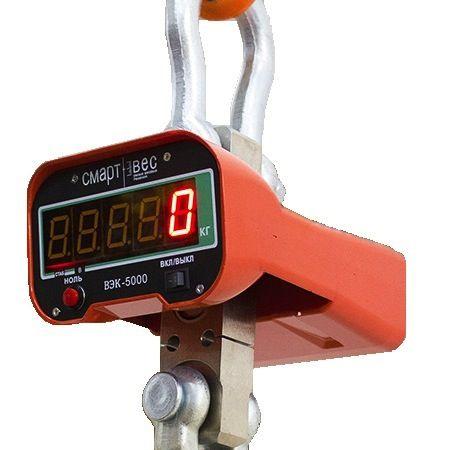 Крановые весы электронные ВЭК-5000 ЛАЙТ (5000кг)