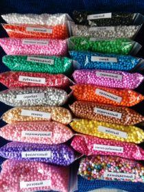 Шарики пенопластовые цветные