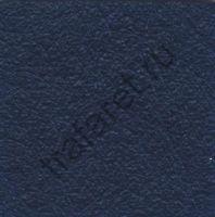 Краска пластизолевая 768LF Navy Blue (3,8 л.)