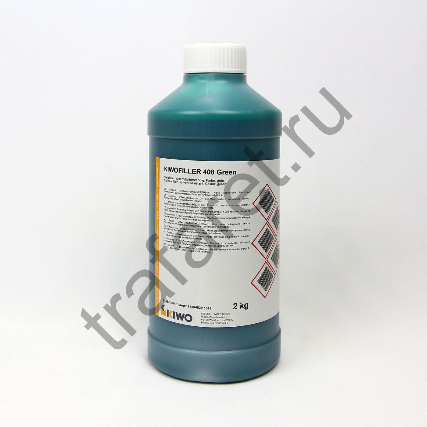 KIWOFILLER 408 Green  Ретушь, устойчивая к краскам на основе растворителей. Упаковка 2 кг. Водорастворимая, средняя вязкость.