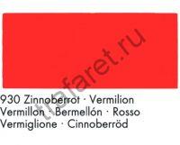 Краска Marabu Tampastar TPR 930 (красная киноварь) 1 л.
