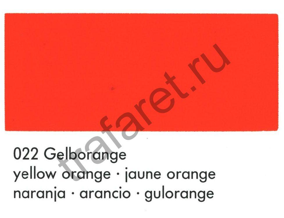 Краска Marabu Glasfarbe GL 022 (оранжевый) 1 л