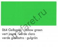 Краска Marabu Glasfarbe GL 064 (желто-зеленый) 1 л
