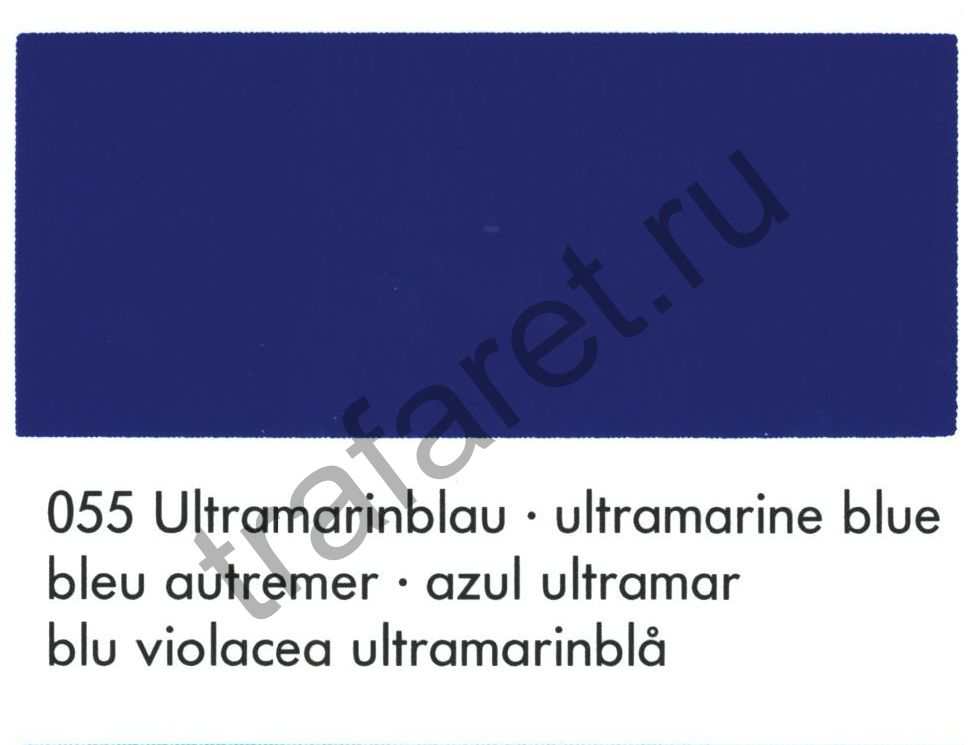Краска Marabu Glasfarbe 055 (ультрамарин синий) 1 л