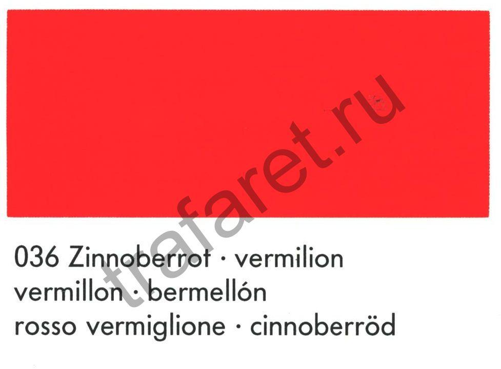 Краска Marabu Glasfarbe GL 036 (Красная киноварь) 1 л