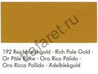 Краска Marabu Glasfarbe GL 192 Rich Pale Gold 1 л