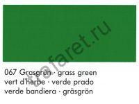 Краска Marastar SR 067 Grass Green 1 л.