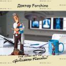 """Фигурка доктор 85508 """"The Doctor. Forchino"""""""