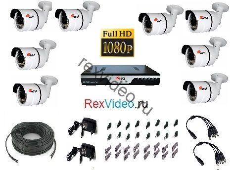 Комплект на 8 камер AHD Full HD-1080p для улицы + 8-канальный видеорегистратор