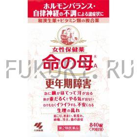 "БАД ""Мать жизни"" (Inochi no haha) Kobayashi (840 таблеток)"