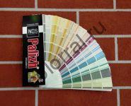 NCS CASCADE 980 - палитра цветов (брендированная обложка)