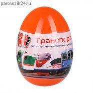 """Яйцо-сюрприз """"Городской транспорт"""", оранжевое"""