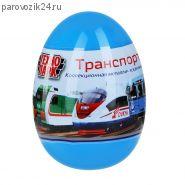 """Яйцо-сюрприз """"Городской транспорт"""", голубое"""