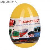 """Яйцо-сюрприз """"Городской транспорт"""", желтое"""