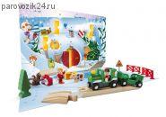 Игровой набор  BRIO «Рождественский календарь»