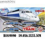 Shantou Gepai Track Train