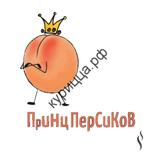 ТАБАК ДЛЯ КАЛЬЯНА X ПРИНЦ ПЕРСИКОВ  1 гр.