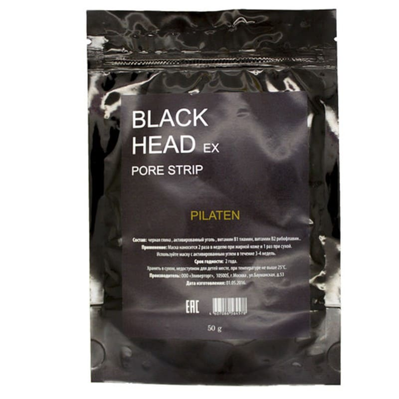Маска от черных точек на лице Black Head Pore Strip, 50 грамм