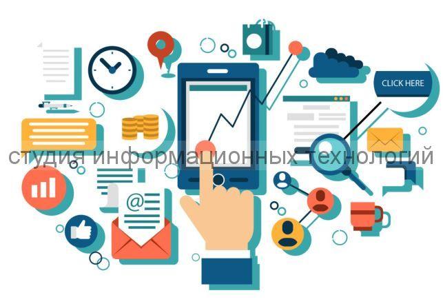 Консультация по бизнес планированию, анализ рынка