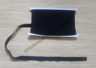 Резинка окантовочная шир. 15мм (чёрная)