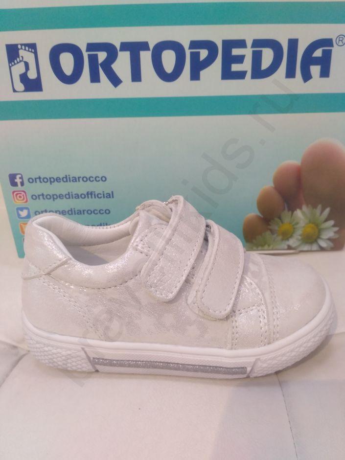 ha 339-1 Ortopedia Кроссовки Детские (21-25) в белом цвете