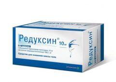 редуксин купить 10 мг/60кап
