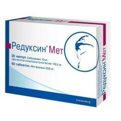 редуксин мет купить 850 мг + капс. (15 мг + 153.5) мг, таблеток и капсул набор, 90 шт.