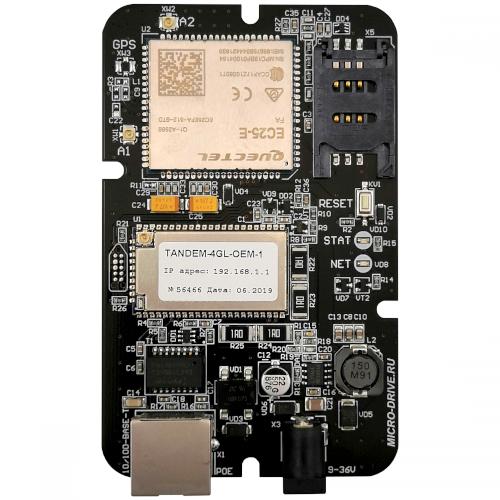 Tandem-4GL-OEM 4G/3G роутер CAT4 с поддержкой PoE