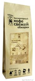 "Кофе молотый "" С Корицей"""