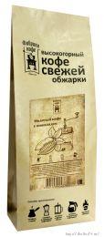 """Кофе молотый """" С Шоколадом"""""""