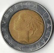500 лир. 1988 год. Италия.