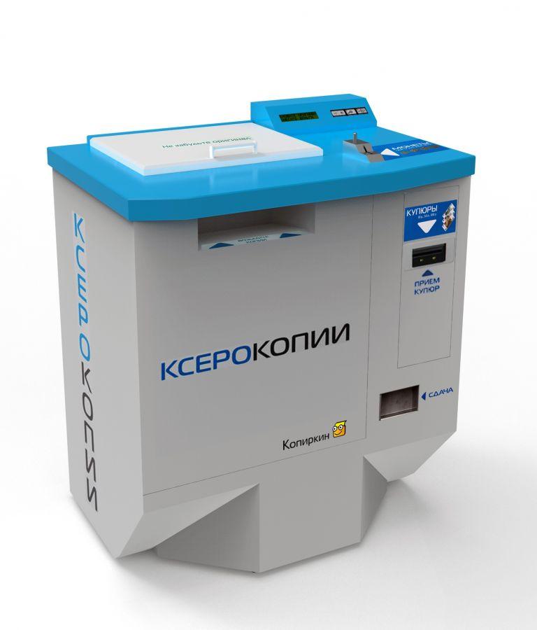 Копировальный аппарат Копиркин ОПТИМА 2015