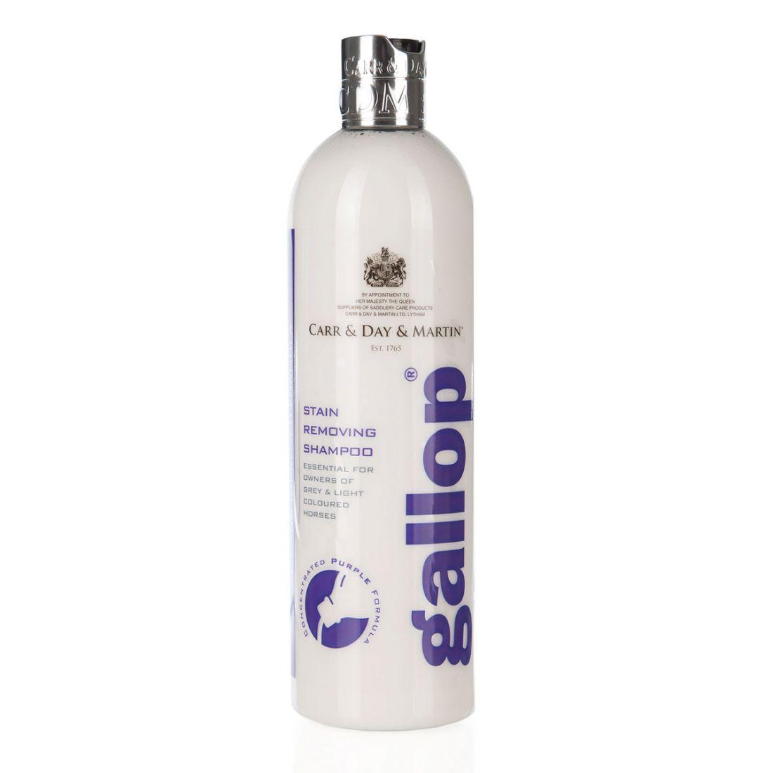 Gallop Stain Removing Shampoo ( Пятновыводящий шампунь) 500 мл