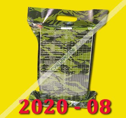 ИРП Росгвардия ★ годен 2020-08