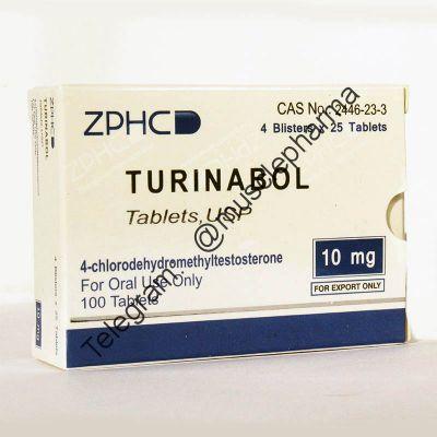 TURINABOL (ТУРИНАБОЛ). ZPHC. 100 таб. по 10 мг.