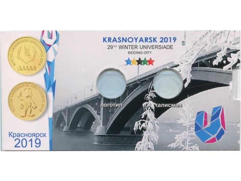 Блистер под монеты 10 рублей Универсиада в Красноярске 2019г.