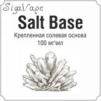 """Солевой никотин (SALT) премиум """"BGP"""" 100 мг/мл СОТКА"""